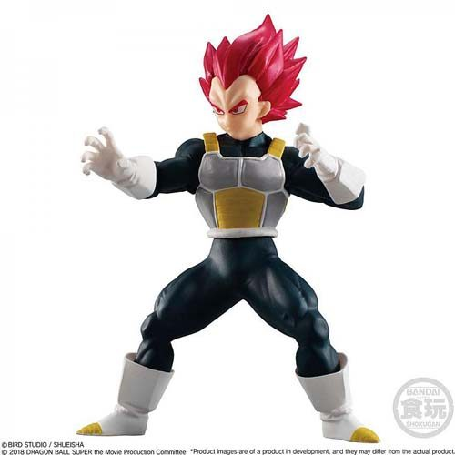 figura super saiyan god vegeta banpresto bandai