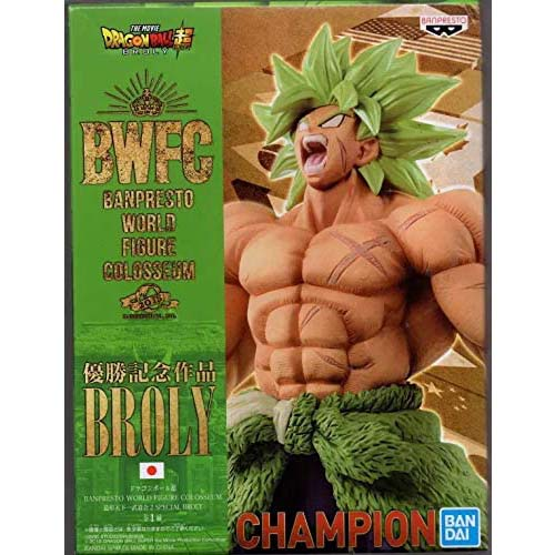 figura banpresto broly full power 19 cm