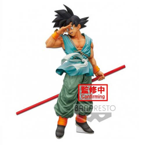 figura son goku masterpiece dragon ball banpresto
